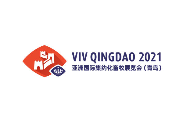 VIV_Logo_Small